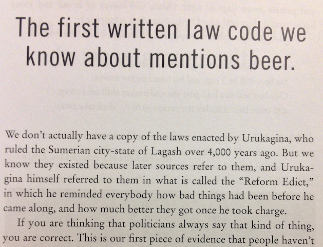 worlds first law code contains beer